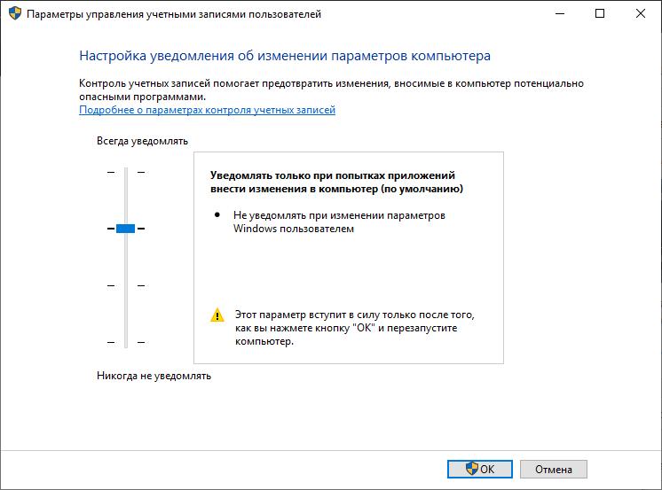 Нет кнопки запуска от имени администратора