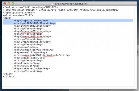 Как изменить разрешение экрана на VirtualBox с Mac OS X