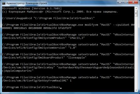 Команды CMD для настройки VirtualBox под MacOS