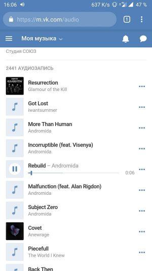 Слушать музыку без ограничения Вконтакте с помощью браузера