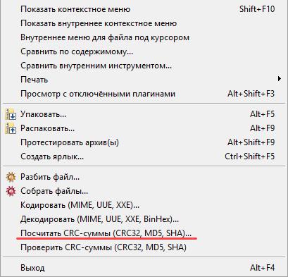 Не является приложением Win32 - исправить на Windows XP и 7