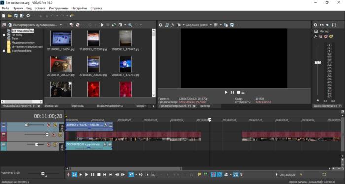 Профессиональный редактор видео на ПК