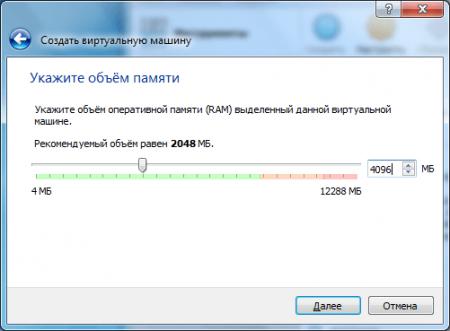 Установка MacOS на VirtualBox