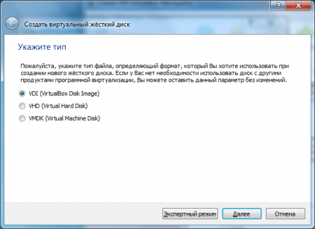 Установка MacOS Sierra на VirtualBox