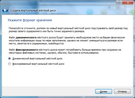 Как установить MacOS на VirtualBox с Windows