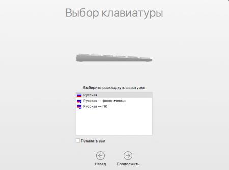 Первый запуск Mac OS X на Windows