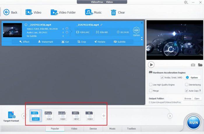 Обзор VideoProc – видео конвертер