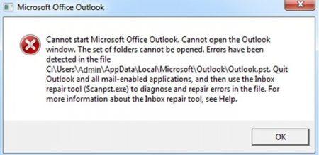 Ошибка Microsoft Office Outlook