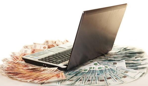 Как осуществляется скупка ноутбуков