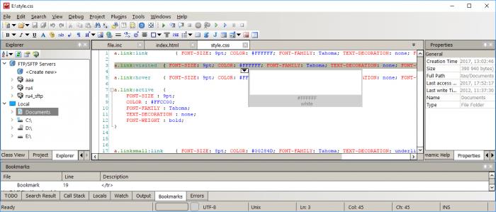 CodeLobster IDE – бесплатный веб-редактор