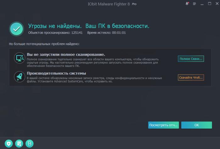 Обзор интерфейса IObit Malware Fighter 8 Free