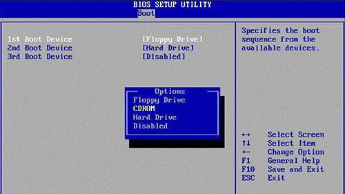 Как исправить ошибку MBR error boot floppy в БИОС
