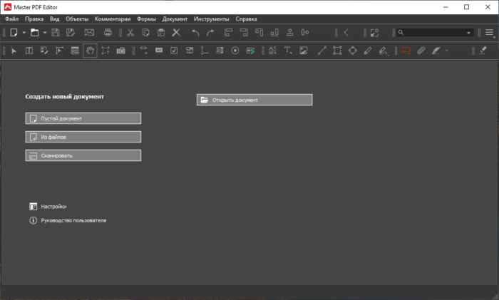 Обзор Master PDF Editor 5 – редактор PDF документов