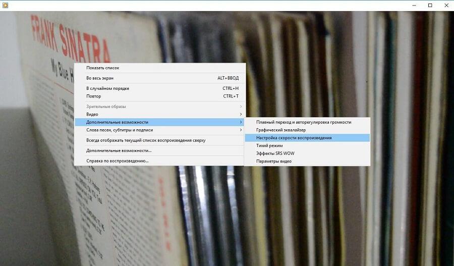 ТОП-3 способа ускорить видео с помощью программ и приложений