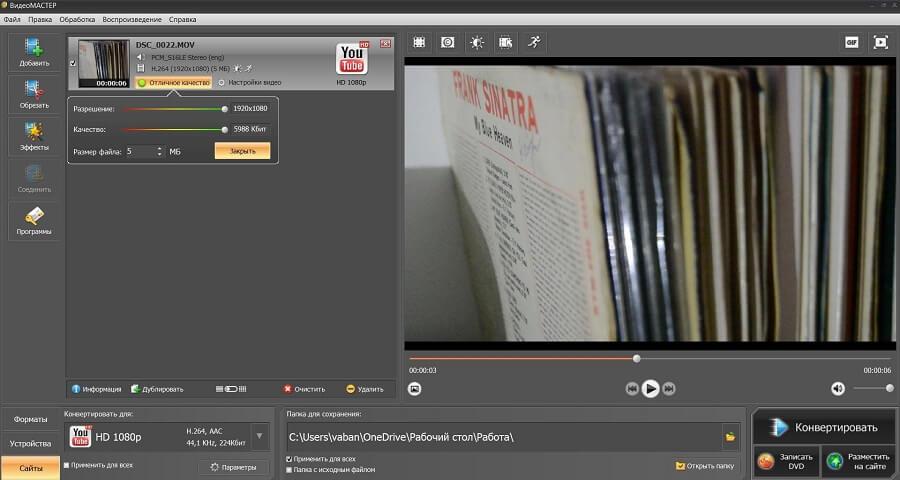 Также можно указать желаемый размер видеофайла