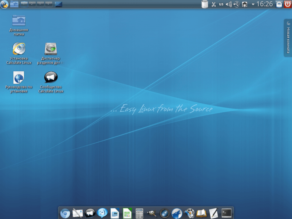 Как сделать иконку linux