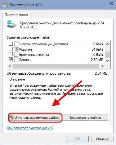 Восстановление файлов на андроиде после удаления