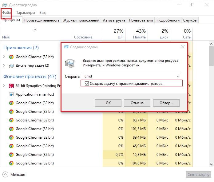 Как запустить командную строку с правами администратора в Windows 8