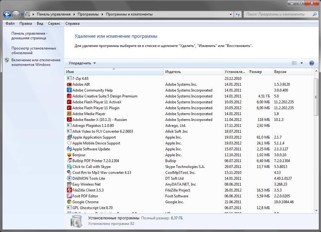 Как создать программу для windows 81