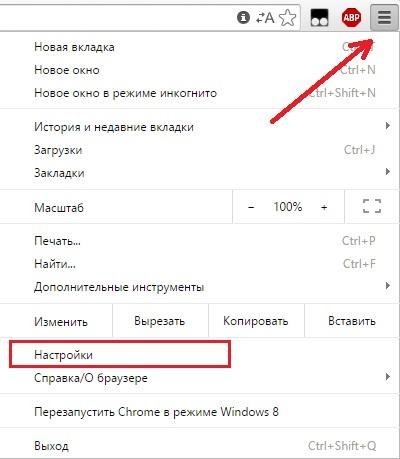 как узнать пароль в Google Chrome