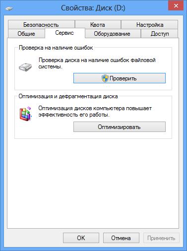 невозможно удалить файл или папку_3