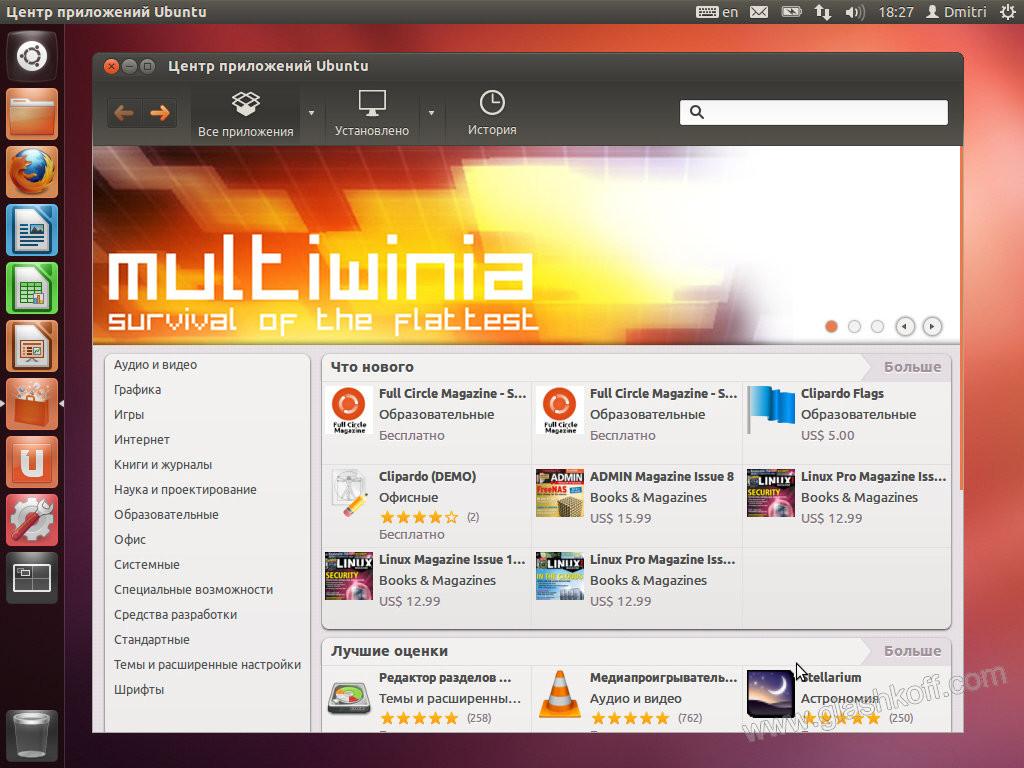 стоит ли переходить на с windows на linux_6