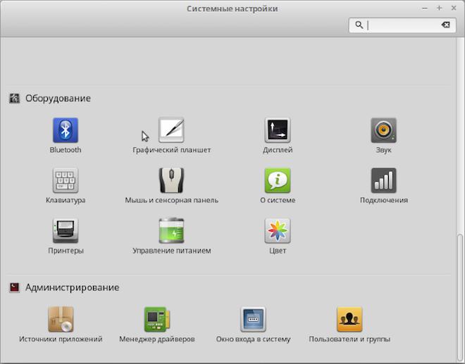 стоит ли переходить на с windows на linux_9