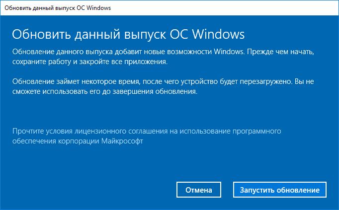 Windows-10-Home3