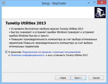 Как восстановить ключ от Windows 7 и 8