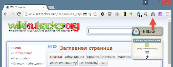 Настройка тор браузера для рутрекера hyrda tor browser open hidra
