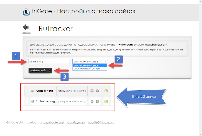Frigate_rutracker