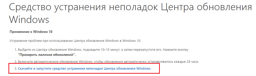 error_windows_update