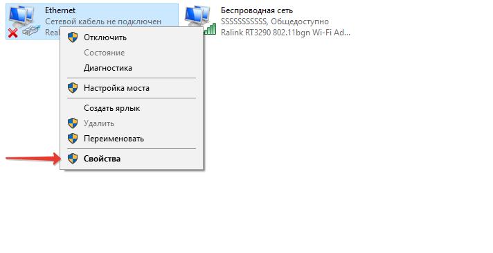 windows-mac