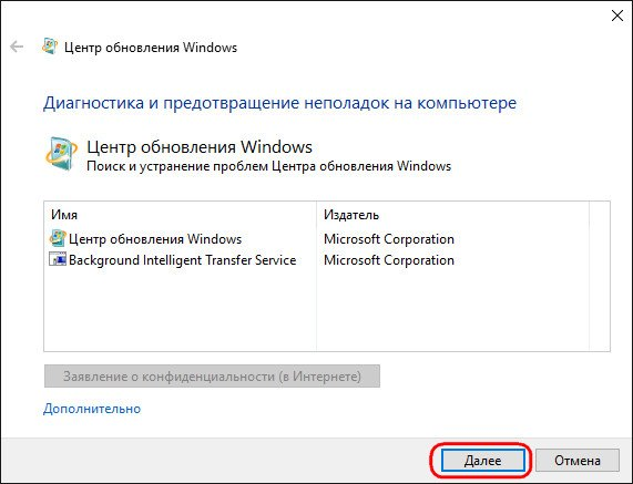 windows-update4