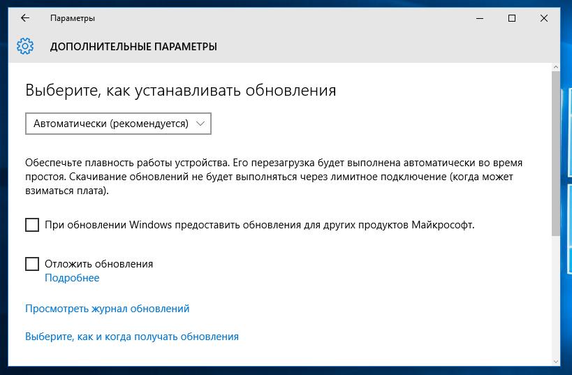 windows_update3