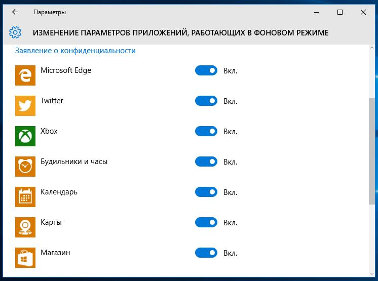 Energi_windows10_3