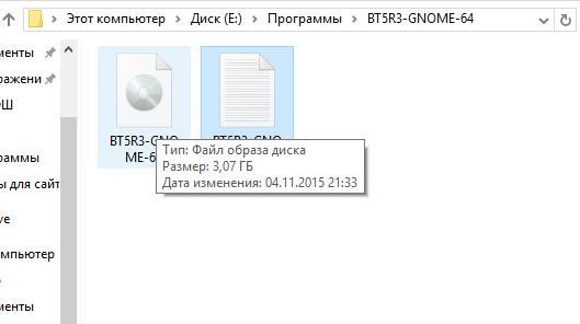 arhive