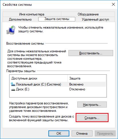 vostanovlenie_sistemiy_2