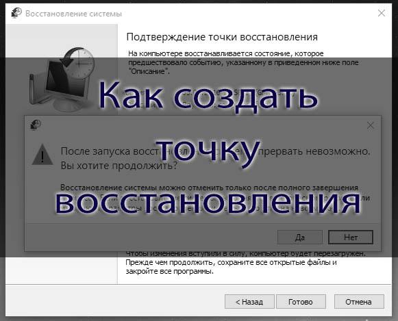 Установка драйверов Автоматически Windows 7