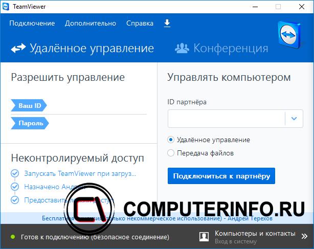 administrirovanie-windows-13