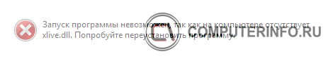 error-xlive-dll