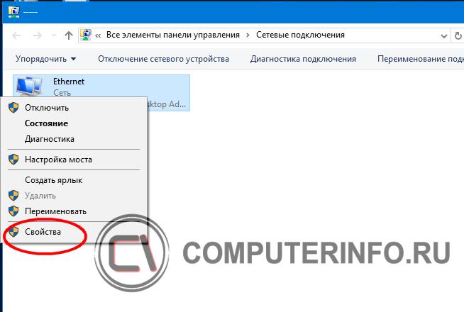 na-kompyutere-otsutstvuyut-odin-ili-neskolko-setevyh-protokolov-4