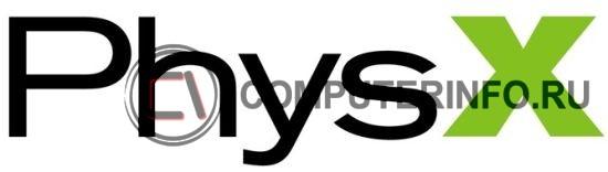 physxloader