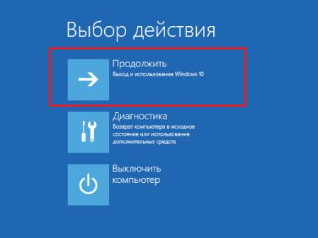 4cleanup-windowsold-startup