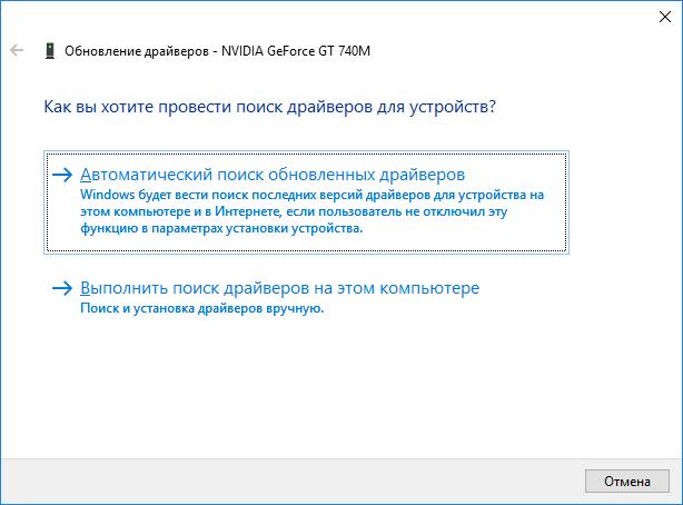 apparatnoe-uskorenie-otklyucheno-ili-ne-podderzhivaetsya-drajverom-4