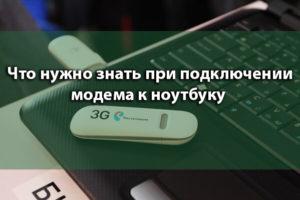 Интернет