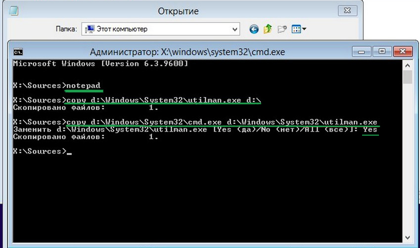 Download dll files navigation: home n ntoskrnlexe download dll name: ntoskrnlexe dll type: windows dll files dll