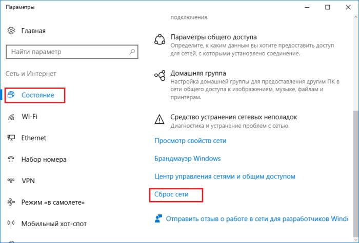 ne-udaetsya-podklyuchitsya-k-etoj-seti-6