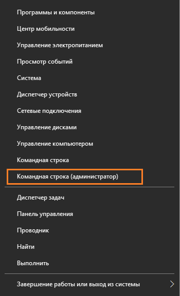sbros-nastroek-seti-v-windows-5