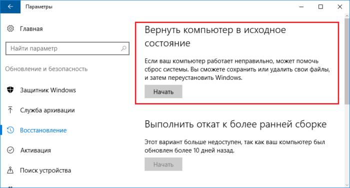 10-sovetov-dlya-polzovatelej-kotorye-ustanavlivayut-windows-3
